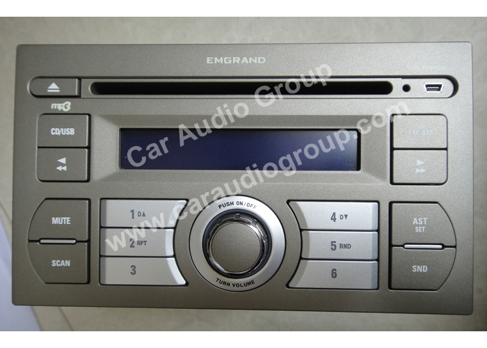 car audio car stereo Geely gee-0211 front view 700*500