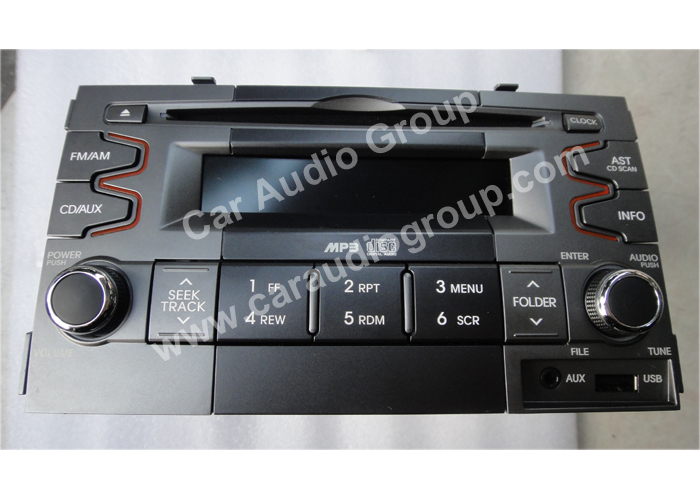 car audio car stereo kia kia-0118 front view 700*500