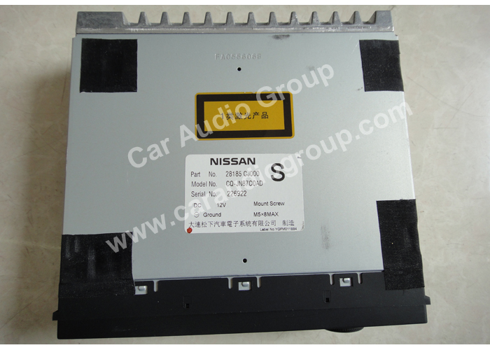 car audio car stereo Nissan nis-0337 top view 700*500