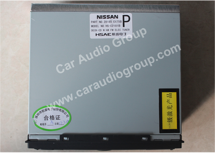 car audio car stereo nissan nis-0342 top view 700*500